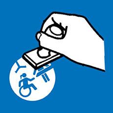 Cambiadores Inclusivos